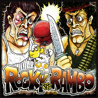 ROCKY VS RAMBO split 7""